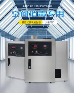 缔诺净化设备(广州)有限公司