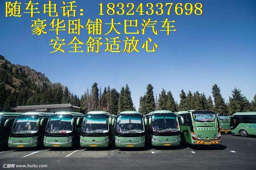 (连云港到长泰专线汽车线路一览表