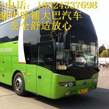 HI:灌云到(云阳客运客车)价格多少图片