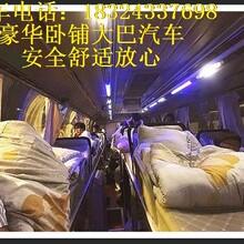 HI:灌南到(贺州汽车大巴)欢迎您图片