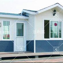 北京裝配式房屋公司,自產自銷住人新型帶裝修可移動型環保集裝箱,活動房,裝配式房屋圖片