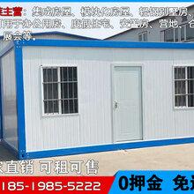 大兴生产厂家自产自销,活动房、板房、彩钢房可租可售免费设计全北京上门服务图片