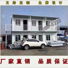 北京集裝箱房子<日租6元>可租可售,優質服務圖片