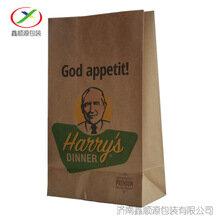 牛皮纸覆PLA纸袋PLA可降解纸袋生产厂家批发定制环保降解纸袋