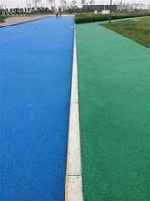 湖州吳興區彩色透水混凝土增強凝結劑廠家直銷施工指導圖片