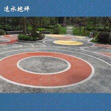 都江堰彩色透水混凝土增强凝结剂厂家直销图片