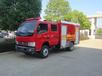 內蒙古3噸五十鈴泡沫消防車廠家直銷