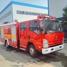 甘肃乡镇2吨3吨5吨消防车价格