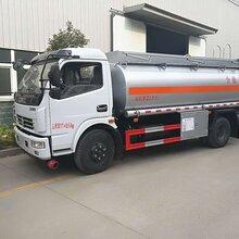 东风多利卡10吨油罐车价格多少