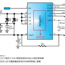 CS5028內置MOS、15A高效率大電流升壓DC-DC升壓IC圖片