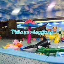 邯郸地区附近儿童室内水上乐园生产厂家