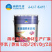 HUG-13涵洞专用防水涂料_新疆博尔塔拉PB-I涵洞防水材料价格低