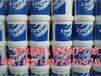 湖北黃岡進口賽柏斯涂料、進口賽柏斯涂料廠家直銷l38-726I-0928