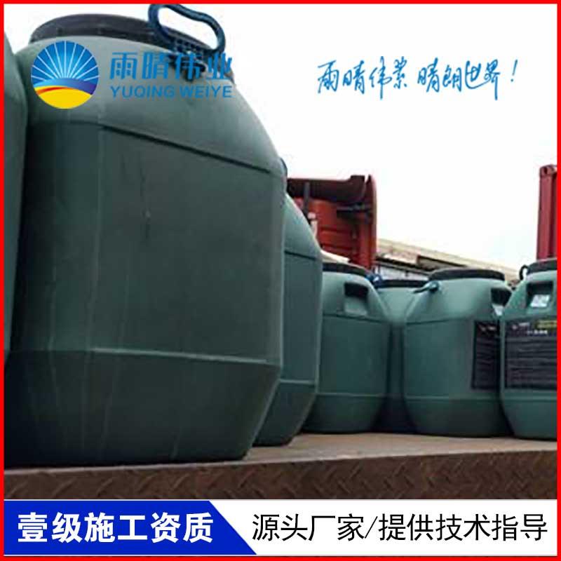 雨晴伟业SBS-1型聚合物改性沥青防水涂料山西清徐专业厂家
