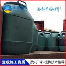 GS-II溶剂型隧道防水涂料陵县哪里质量好图片