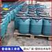 荊州石首那里有PB-2聚合物改性瀝青防水涂料公司