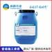 蠕變型高分子橡膠瀝青自粘防水卷材樂清銷售公司