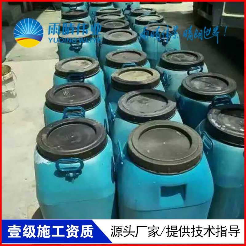 推荐山西广灵SBS-1道桥用改性沥青防水涂料一级资质厂家