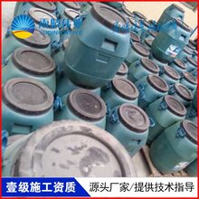 FYT改性沥青防水涂々料广宁公司电话图片