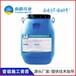 烏海雨晴偉業JS聚合物水泥基防水涂料供應