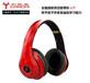 深圳乐嘉科技提供乐嘉智慧机,乐嘉智慧机右脑耳机