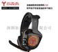 乐嘉智慧机,深圳乐嘉科技专属右脑开发耳机