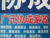 广元-专业酒店地毯清洗-外墙清洗-家庭玻璃清洗等