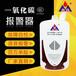 黑龍江家用報警器永康YK618消防認證產品直接插電使用一氧化碳檢測進口芯片安全可靠