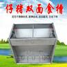 厂家直销猪用不锈钢双面食槽双面采食料槽双面8孔不锈钢食槽养猪设备