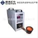 小型感应加热熔炼炉设备中频炉锻造锻打熔银铜钢铁铝合金属炉