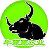 广西牛轰轰农业发展有限公司(黄照)