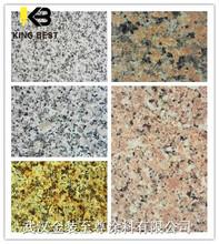 供应具有品牌的武汉质感刮砂漆厂商的价格图片