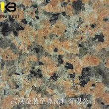 供应具有品牌的武汉真石漆厂商发价图片