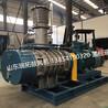 MVR蒸汽压缩机蒸汽压缩机一般用什么润滑油