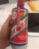 白云茅台酒回收