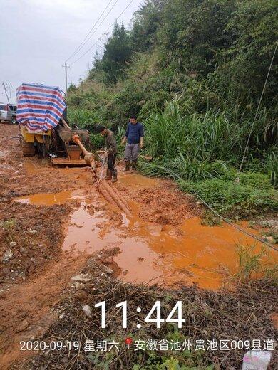安徽非開挖管道頂管施工_管道置換_安徽國鋼建設工程