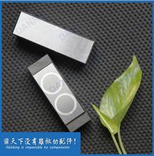 米思米标准磁性锁模装置MLK80磁力锁模扣