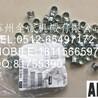 进口PARKER卡套PARKER不锈钢卡套德国Eo不锈钢卡套大量现货,欢迎选购!PSR12LX