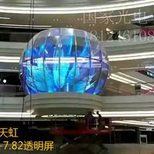 LED透明屏窗帘屏橱窗屏玻璃屏轻薄透省高清室内外定制安装