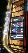 全彩led显示屏led透明屏玻璃显示屏橱窗屏户外防水透光屏