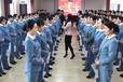 重庆企业单位员工形象礼仪化妆服装搭配培训