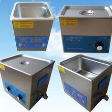 小型超聲波清洗機,小型超聲波清洗機廠家圖片