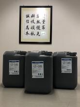 供應原裝進口三價黑鋅純化912圖片