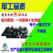 貴州黔南工業節能灶技術招商加盟