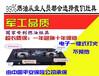 湖南株洲新能源植物油蒸汽機鴻泰萊值得信賴