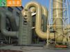 大理氧化槽攪拌機廠家非標設計不漏水水洗槽