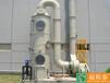 黃驊陽極氧化槽廠家定制精密還原槽