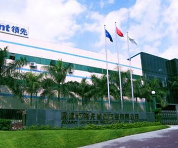 深圳市领先康体实业齐发国际