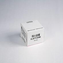 110-110-100,300g白卡廣告抽紙定制,免費設計,可印LOGO,7天快速出貨