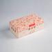 山東抽紙定制,廣告盒抽紙個性化定制找潔良紙業